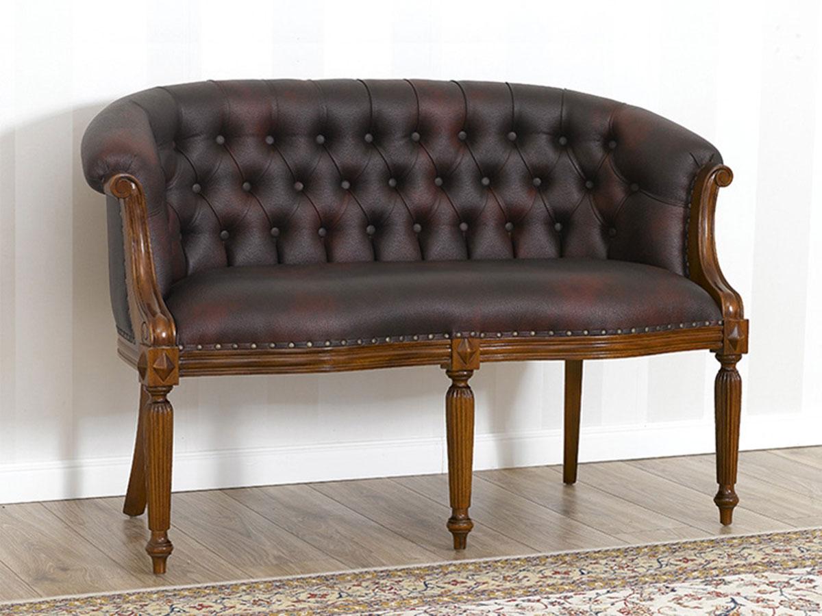 Sofa Isabelle Victorian Stil 2 Sitzplätze Walnuss Kunstleder